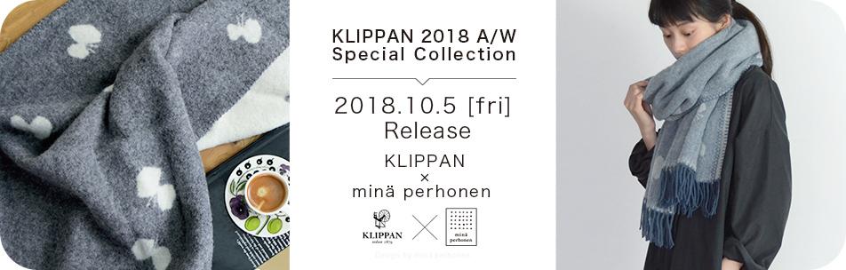 ミナペルホネン/クリッパン/ストール/ウールブランケット/スペシャルコレクション2018
